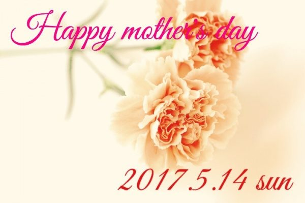 Happy mother's day & Superマグマート