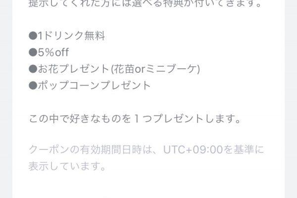 LINE@はじめました!!!
